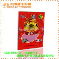 大量批发定制 瓜子包装袋 炒货包装袋 食品塑料真空袋 厂家直销