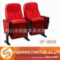 厂家批发实木椅子 高档礼堂椅 会议厅椅子 演讲厅座椅 报高厅椅子