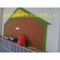安国水松板 写字楼专用水松木告示板供应 软木装饰 行业领先