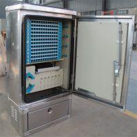 【华伟】不锈钢光交箱生产厂家 不锈钢光缆光交箱