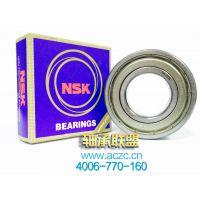 nsk日本精工轴承 进口轴承品牌 规格型号齐全 轴承联盟