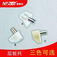 耐斯克NISKO 家具五金配件连接件橱柜衣柜板托层板玻璃托层板夹