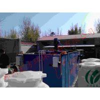 克拉玛依餐饮污水处理设备E云平台操作