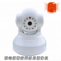 智畅z-enjoy智能家居 高清夜视网络摄像头无线WiFi可视对讲摄像机