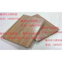 厂家直销力得防盗门木纹转印机多功能木纹转印机质量保证