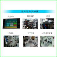 塑料管印刷设备——胡记6色印刷机