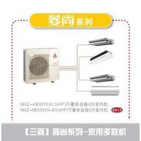 成都中央空调安装公司-科美瑞暖通-成都暖通公司排名