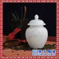 厂家直销创意定窑茶叶罐随身携带小罐密封罐仿古迷你小罐批发定制