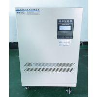 润峰电源供应密封式变压器 隔离干式变压器60kva 380V转220V转200