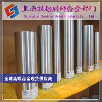 热卖供应GH4090镍铬合金 高强度GH4090时效光棒材 品质超群