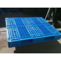 供应山亭塑料托盘 实力网格川字型塑料托盘厂家