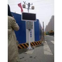 城建委检查专用扬尘在线监测设备