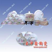 供应陶瓷餐具 景德镇玉中鑫餐具厂家