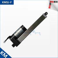 KM04现货优质微型电动推杆 直线性推杆