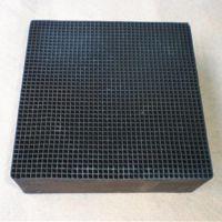 块状蜂窝催化剂江苏安琪尔废气燃烧助剂厂家直销多孔催化块状