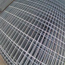 钢梯踏步板 设备人行道 镀锌建筑网格板