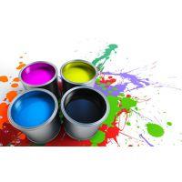 新一代瑞奇特荧光增白剂涂料专用荧光增白剂