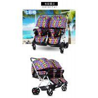 高景观双人推车扶手双向全蓬四季通用婴儿车可坐可躺折叠双座新生儿童车
