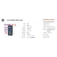 三菱变频器供应商联系电话13427595824 FR-A820-0.4K (FR-A820-0