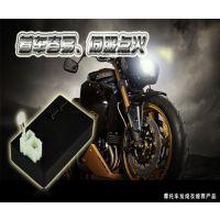 CBF150,摩托车防盗锁,CBF150-SF防剪线