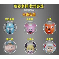 郑州新型的发光玩具碰碰车 厂家直销的发光碰碰车 小动物发光头像碰碰车批发价