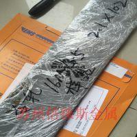 冷轧16MnCr5钢板宝钢原料卷板材