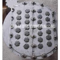 萍乡环亚供应浮阀塔盘316L材质F1浮阀塔盘