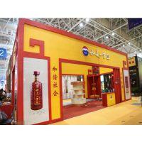 2016上海酒展_上海酒博会_有机葡萄酒展会(官网)