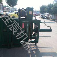 湖南佳宸废纸板液压打包机制造商 布匹液压打包机加工定做
