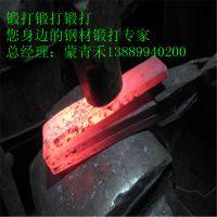 供应广东38CrMoAl热轧锻打料42CrMo黑圆钢锻打