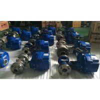 电厂用电动球阀尺寸优质服务