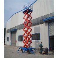 升高8米300公斤移动剪叉式升降货梯升降平稳