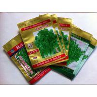 种子包装袋,郑州蔬菜种子包装袋定制生产-双祺包装