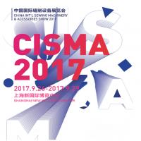 2017中国国际缝制设备展览会(CISMA)