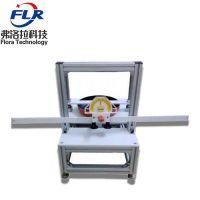 弗洛拉科技自主研发FLR-M001炊具手柄抗扭矩测试仪 厨具检测仪器