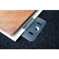 华仑观色出口定做高分子发泡集成塑料板 PVC护墙板新材料家居装饰装修中高档木塑板30公分竹木纤维板
