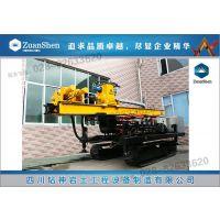供应广东ZSL-100全液压履带钻机/深基坑支护钻机厂家直销