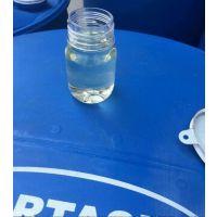 马来西亚太平洋油脂椰子油酸C71(椰子油脂肪酸C71、原装进口)