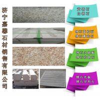 花岗石是重要的建筑材料,济宁嘉馨