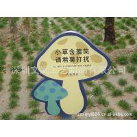 小区 爱护花草温馨提示牌 园林草地牌 小区警示牌 学校草坪牌