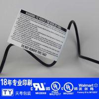 ul标贴 贴不锈钢表面 消银龙耐温标签 银底黑字印刷