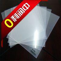 【防火阻燃板 防火pc板】日本三菱薄膜 94URL-VO阻燃 0.5mmpc板