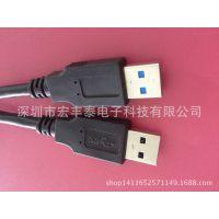 大量现货 24+28标准3.0传输速度 USB3.0移动硬盘公对公数据线