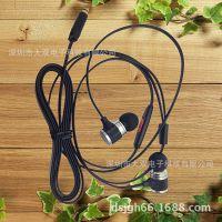 实力深圳耳机工厂批发MP3立体声高档耳机 硕美科耳机代加工厂家