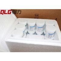 半导体高温高铅锡膏 Sn5Pb92.5Ag2.5 中国知名品牌-强力控股 工厂直销