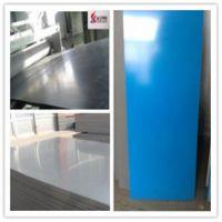 供应多色PVC板材(聚氯乙烯)