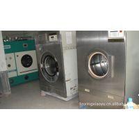 供应二手干洗设备二手水洗设备二手整熨洗涤设备
