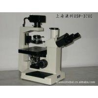 XSP-37X-V三目图像倒置生物显微镜