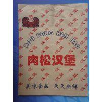 供应防油食品纸袋烧烤纸袋外卖纸袋食品防油包装袋批发