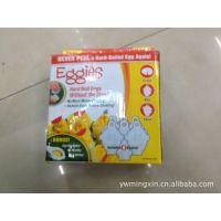 eggies 鸡蛋型煮蛋器 蒸蛋器 蛋清分离器  AS SEEN ON TV .俄文